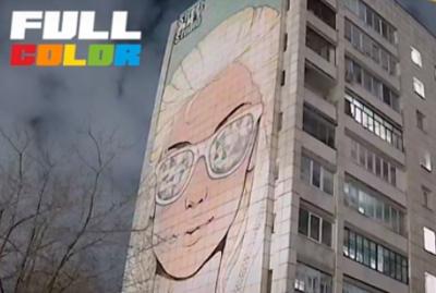 Видеокамеры FUll color.  Пример и сравнения технологии Full Color с обычными ИК-диодами