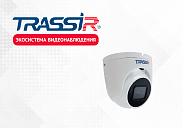 Новые Full Time Color IP-камеры TRASSIR Trend Pro!